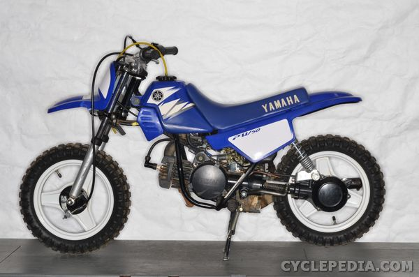 Yamaha Pw50 Service Manual