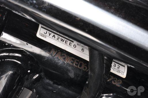 Yamaha VMax VIN number