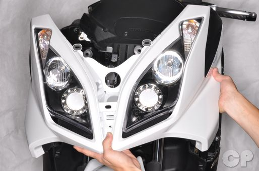 LEA7 KYMCO downtown 300i bodywork front cover removal.