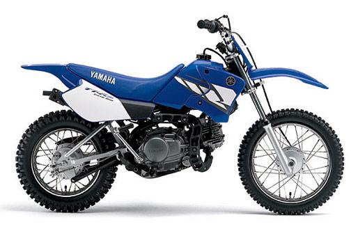 Yamaha Motorcycle Tech Support